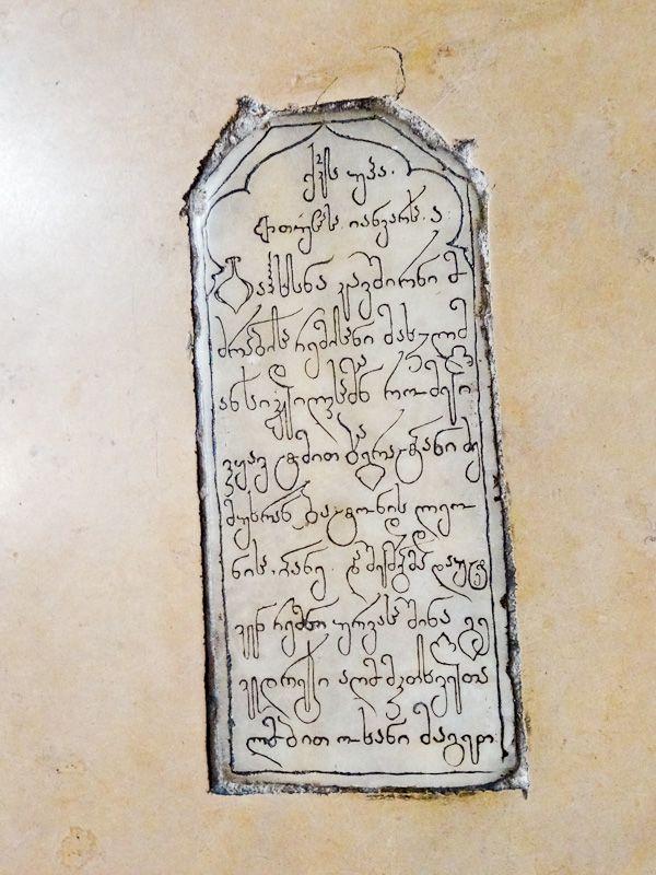 Grave Inside The Church Written In Georgian