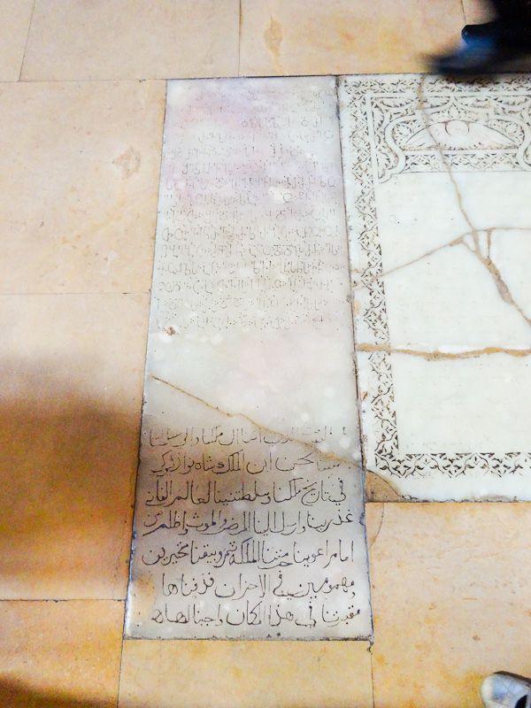 Grave Written In Persian