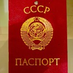 Old Soviet Passport