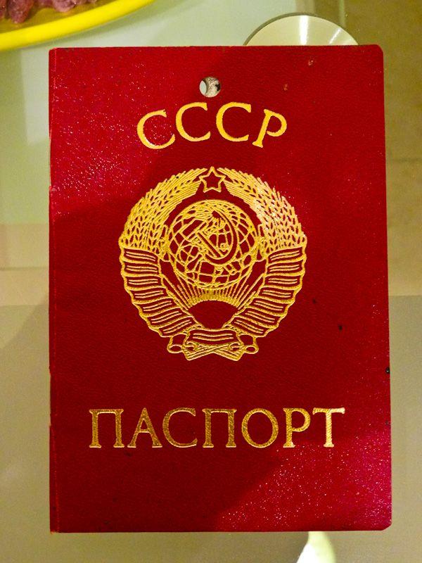 Old Soviet Passport
