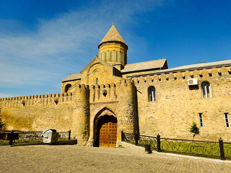 Wall Surrounding Svetitskhoveli Cathedral
