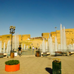 Erbil Citadel And Fountain