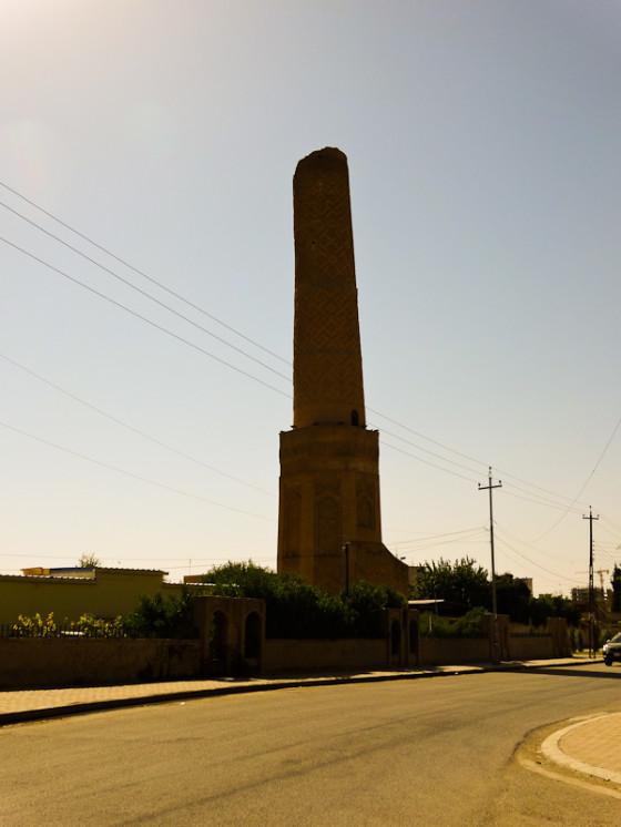 Sheikh Choli Minaret