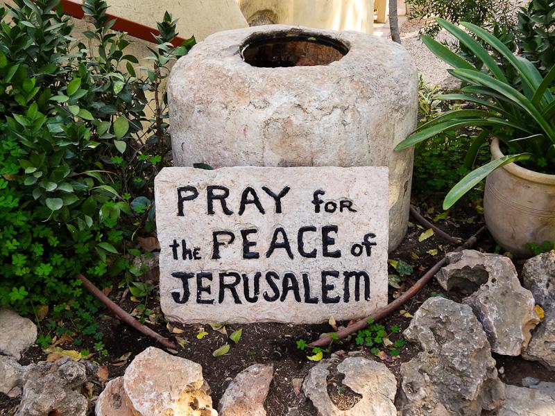 Pray For Peace - Taken 20-Nov-2013 - Jerusalem (Jesus's Tomb)