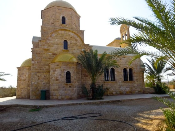 Modern Church At The Site