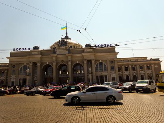 Odessa Train Station