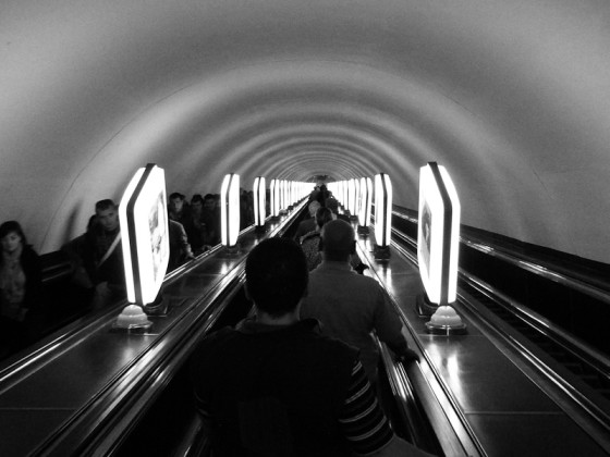 Never-Ending Escalator In A Kiev Metro Station