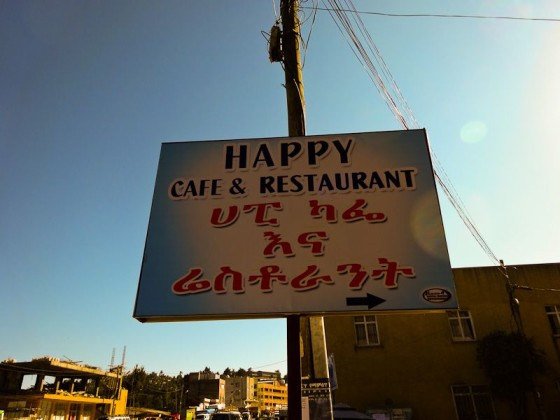 Happy Cafe In Dessie