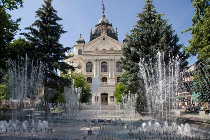 Kosice Laughing Fountain And Theater