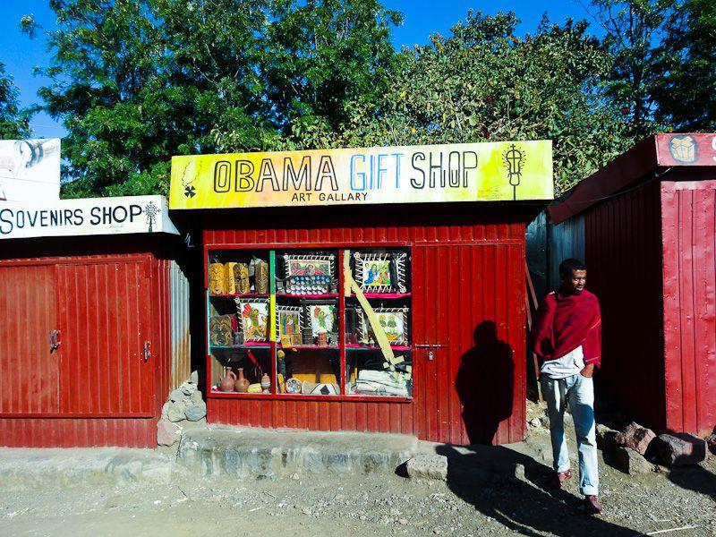 Obama's Gift Shop