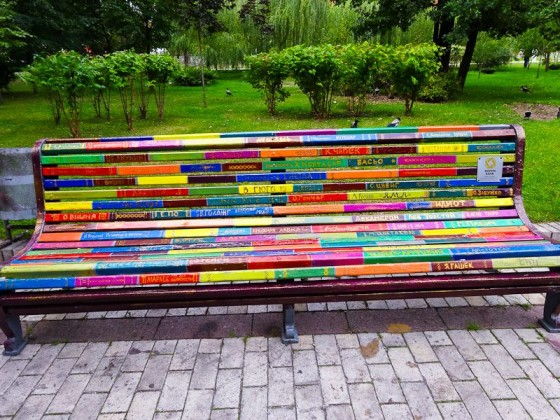 Park Bench Painted Like Books