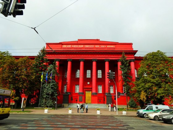 Red University Building