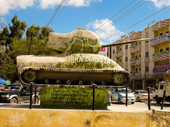 Tank Roundabout