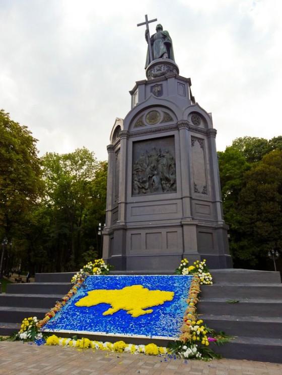 Vladamir The Great Monument