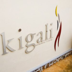 Kigali Memorial Center