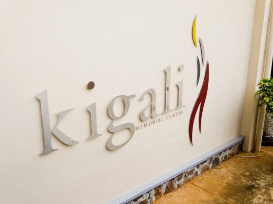 Kigali Memorial Center