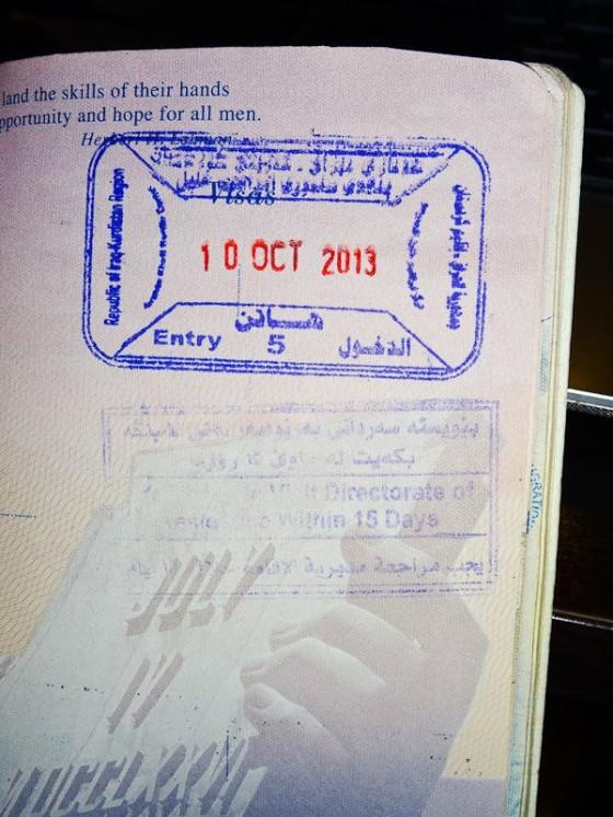 Iraqi Stamp