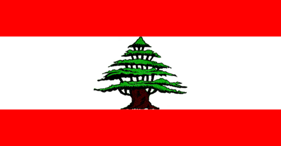 Lebanese Flag With Featuring The Cedar Tree