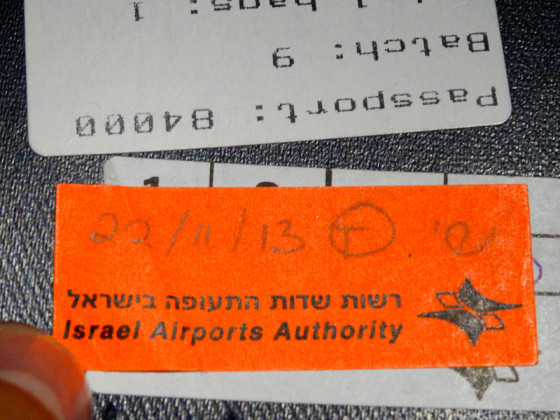 The Israeli Sticker On The Back Of My Passport