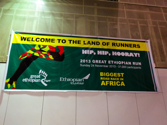 The Land Of Runners