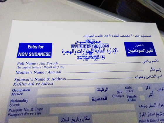 Sudan Immigration Form