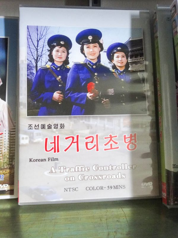 North Korean Traffic Lady Movie