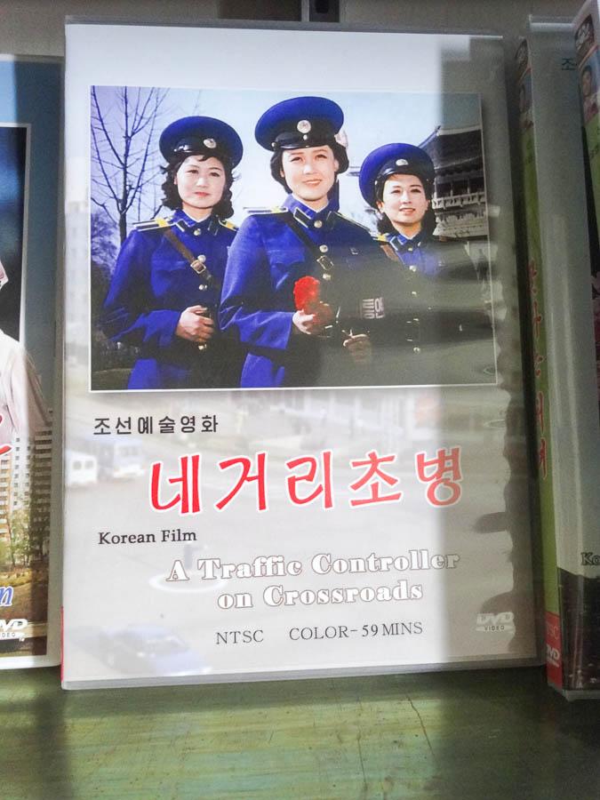 North Korean Traffic Lady Movie