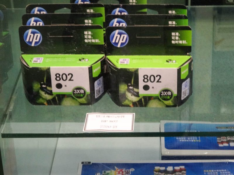 HP Ink For Sale