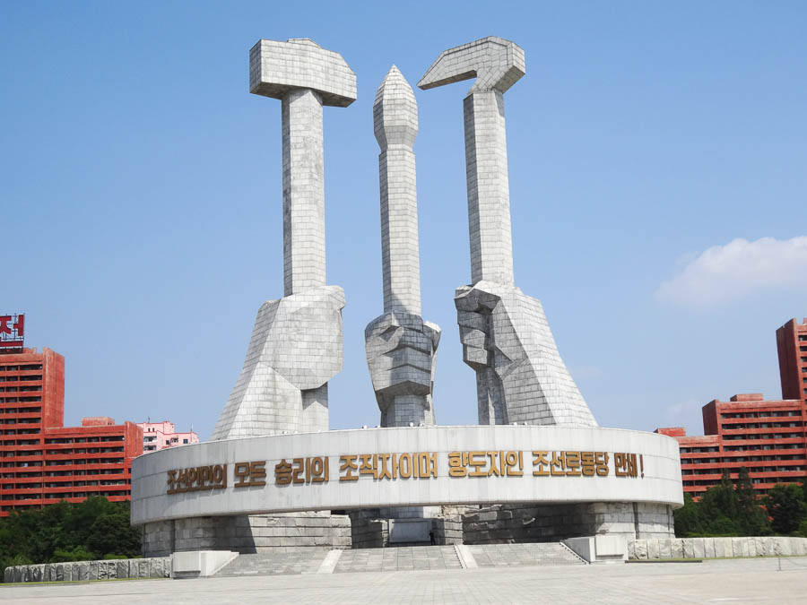 Monument To Party Founding