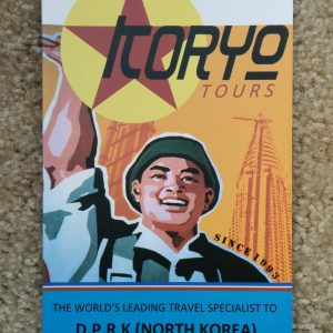 North Korea Booklet