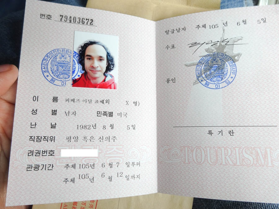 North Korean Tourist Visa