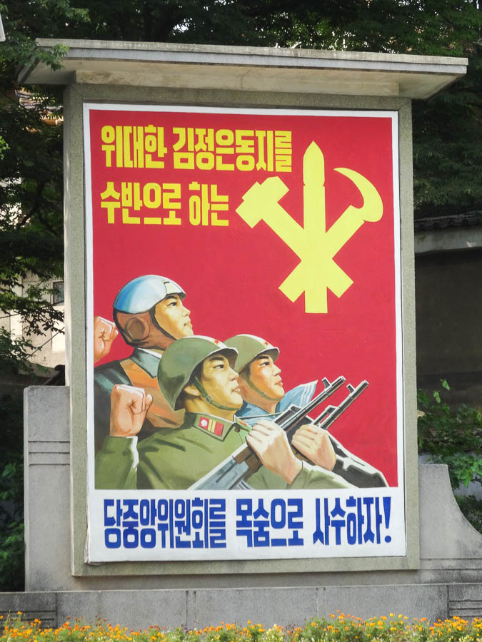 Street Propaganda